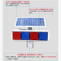 揚州弘旭銷售LED太陽能交通爆閃警示燈公路頻閃燈交通信號燈
