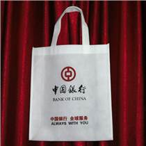 中山广告袋,中山广告袋厂家,中山广告袋订做