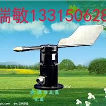 供应QY-ZSC型气象环境监测站