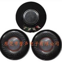 塘廈長期現貨供應30環保黑磁耳機喇叭 高清立體聲