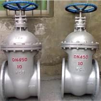 低壓暗桿閘閥Z45H-10C 鑄鋼暗桿法蘭閘閥