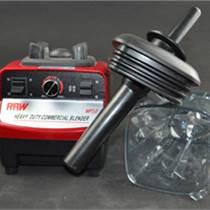RRW 破壁料理機全營養果蔬多功能料理機多功能果汁機廠家直銷