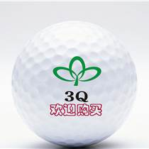 深圳耐迪高尔夫球供应厂家直销