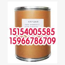 油品抗氧化防變色劑
