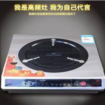 直銷康佳多功能節能火鍋超能灶迷你電陶爐正品高頻灶無輻射高頻爐