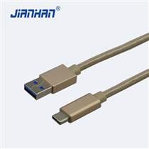 江涵廠家金色編織TYPE C USB AM 3.0數據線深圳數據連接線