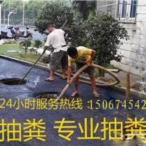 寧波下水道疏通高壓清洗下水道環衛所抽糞清理化糞池管網