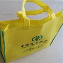 广东环保袋厂,中山环保袋厂,中山无纺布袋厂,购物袋,礼品袋,广告袋订做