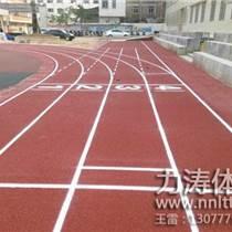运动场地透气型塑胶跑道,广西最好的塑胶跑道,质优价廉