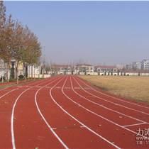 好的混合型聚氨脂跑道,供应广西最好的塑胶运动跑道,质