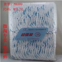全芯體紙尿褲NK009 嬰兒紙尿褲 簡裝 尿不濕 電商 一件代發