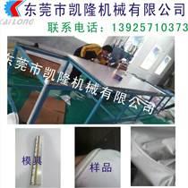 东莞凯隆软膜天花焊接机供应性价比最高