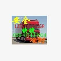 珠海到宁都县回头车 包整车 回程车运输