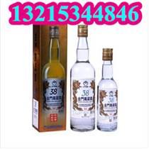蘭州金門高粱酒38度0.6公升銷售放心選購