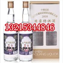 金門高粱酒五指山市銷量第一品牌