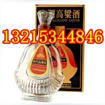 寧波金門高粱酒58度扁瓶黑盒供應量大從優