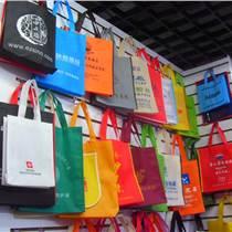珠海環保袋廠,珠海無紡布袋廠,珠海購物袋廠,廣告袋,禮品袋