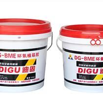 珠海植筋胶(生产厂家)建筑结构胶黏剂在基础设施施工中的应用