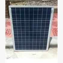 30W多晶太陽能電池板