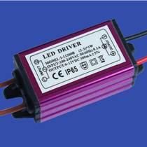 LED電源 LED驅動 3W 防水電源 戶外電源 洗墻燈電源