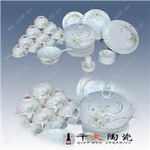 景德鎮陶瓷餐具品牌那家的比較好