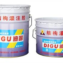 珠海结构灌注胶(生产厂家)建筑结构胶黏剂在桥梁上粘接加固案例