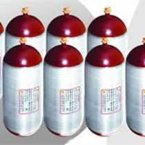 天然氣瓶325-50 車用天然氣瓶50L