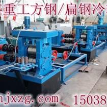 福建小扁鋼軋機生產線 扁鋼冷軋機配置