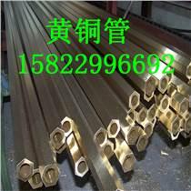 青岛铝黄铜管/16*1铝黄铜管