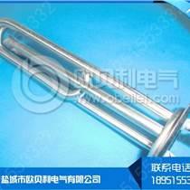 供應開水器電熱管