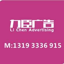 西安宣傳冊設計印刷公司,宣傳冊設計廣告公司,宣傳冊設