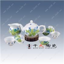 景德鎮家用陶瓷茶具批發價格 陶瓷茶具免費加盟