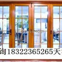 天津铝包木门窗户