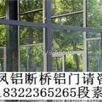 天津興發斷橋鋁門窗戶