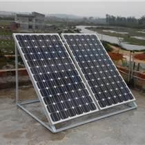 中德太陽能電池板生產廠家供應