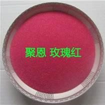 染色彩砂价格 烧结彩砂价格 人工合成彩砂