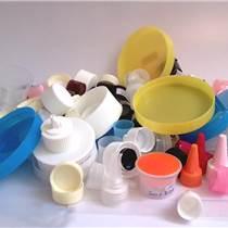 供应成?#21152;?#36136;塑料检测服务