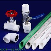 ppr管材管件生產廠家 管材批發商 管材價格 ppr冷熱水管批發 和暢管業