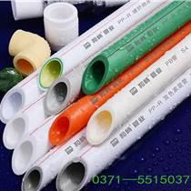 ppr管材供應廠家 ppr玻纖納米管 ppr管材價格 ppr抗菌管生產商 威海和暢管業