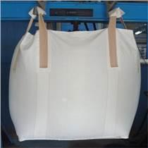 瑞旺噸包袋廠家供應不二之選 噸位袋
