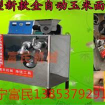 玉米面条机厨房电器  聊城商用玉米面条机