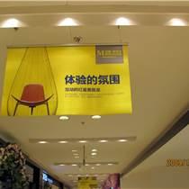 商場天花板吊旗,商場過道吊旗,商場過道廣告