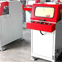 切割鋁角碼的機器有幾種價格