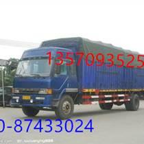 珠海到兴国县回头车 包整车 回程车运输