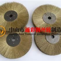 钢丝刷|钢丝轮|镀铜钢丝平行刷轮|笔形刷|笔刷