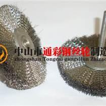 杆平钢丝轮|平行钢丝抛光刷|扭丝平行钢丝轮