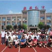 杭州中專市場營銷專業 杭州中專市場營銷專業哪家好 東華供