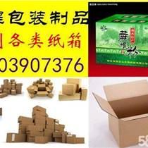 鄭州五谷雜糧包裝鄭州蘋果包裝鄭州豬蹄包裝