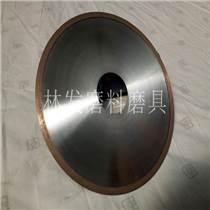 電鍍金剛石砂輪是用電化學法制作的金剛石砂輪.砂輪工作層含有金剛石磨粒。