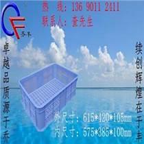 廣東東莞塑料周轉箱,東莞塑料膠箱廠家